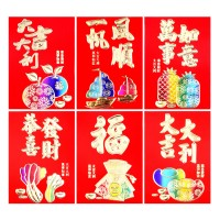Coopay 36 Pieces Chinese New Year Red Envelopes Hong Bao 2019 Year of The Pig Lucky Money Envelope Festival Money Packets, 6 Designs (Red-2)