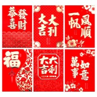 Coopay 36 Pieces Chinese New Year Red Envelopes Hong Bao 2019 Year of The Pig Lucky Money Envelope Festival Money Packets, 6 Designs (Red-3)